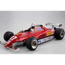 126 C2 1982 (Pre-order)